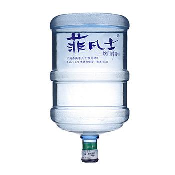 菲凡士纯净水 12元/桶