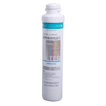 沁园聚丙烯熔喷滤芯(MK-PP-12) 150元