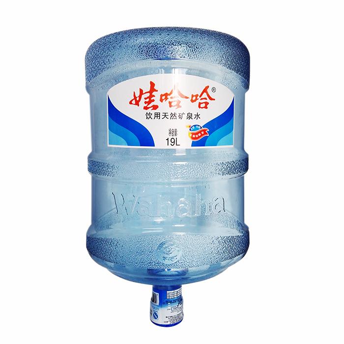 娃哈哈矿泉水 22元/桶